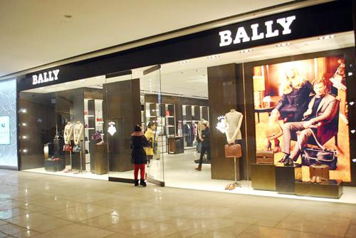 合肥银泰中心巴丽(Bally)