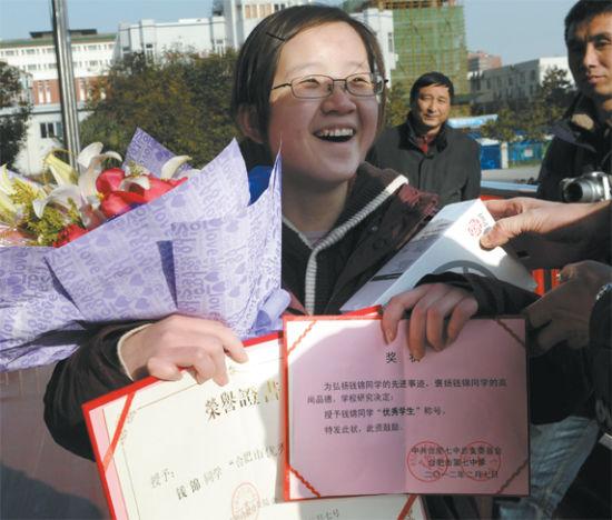 因救助交通事故中的伤者,钱锦在开学时受到各界表彰。