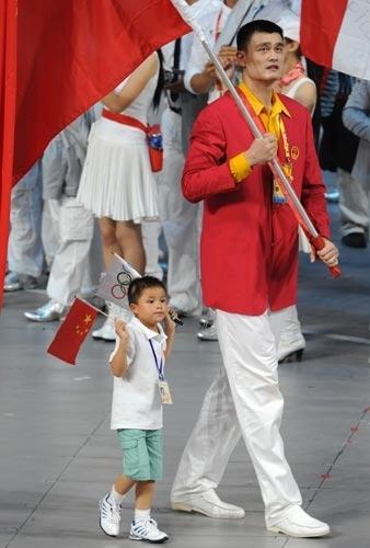 姚明和林浩在北京奥运会开幕式上 资料图