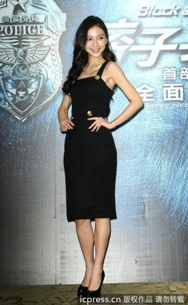 AngelaBaby身穿Versace for H&M的开衩吊带裙