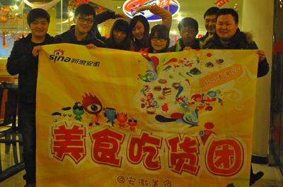 美食吃货团第四期汉丽轩