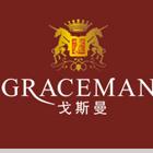 @安徽戈斯曼国际葡萄酒