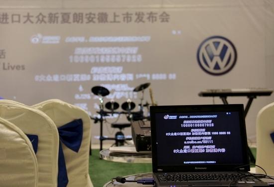 新浪安徽汽车开通微博互动抽奖 风之星进口大众店提供丰厚奖品