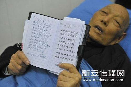 昨日,苗为民向记者展示他创作的诗――《回家》(左)。一周前他回老家看到农村孩子课外没读书的地方,决定将老宅捐出来作图书阅览室。