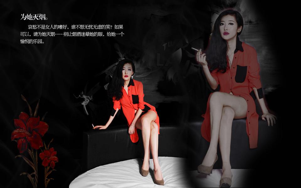 8 微女郎 第四期 新浪安徽玩购合肥 @张弓也ayoka 为她灭烟。哀愁不是女人的嗜好,谁不想无忧无虑的笑?如果可以,请为她灭烟……别让烟酒迷晕她的眼,给她一个愉悦的乐园。