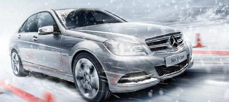 安徽之星首付9.24万 尊享奔驰C级轿车