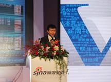 新浪安徽总经理 胡静先生讲话