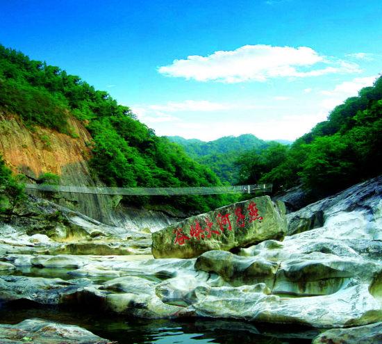 燕子河大峡谷美景