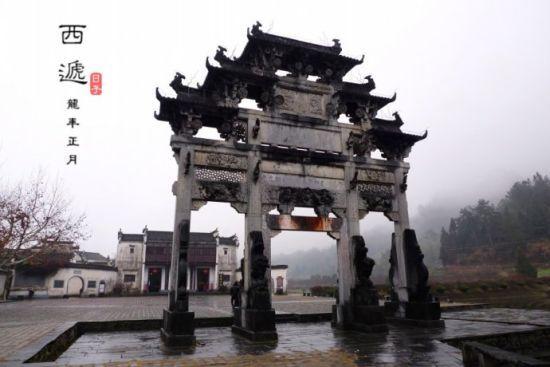 村外的胡文光牌坊