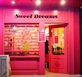 瑶海区-寻糖记甜品铺