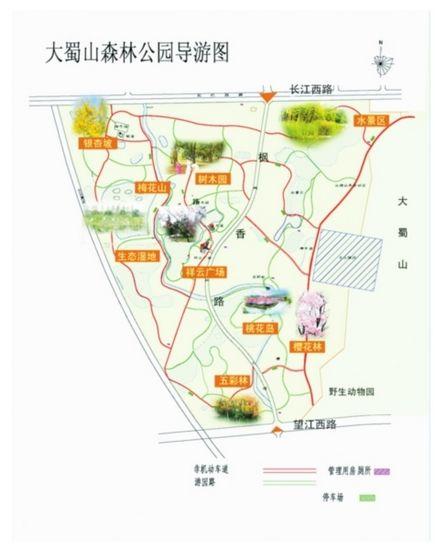 大蜀山森林公园导游图