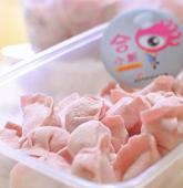 DIY-粉红小饺子
