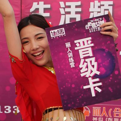 晋级选手:刘晓丹