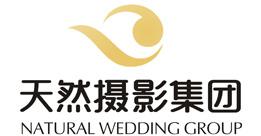 安徽天然婚纱摄影