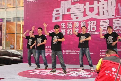 中国达人秀(第三季)安徽招募赛总冠军 管研 最炫开场舞