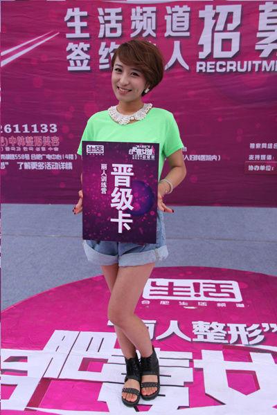 26号选手杨子畅