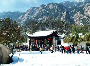 冬日九子岩