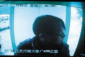 嫌疑人通过ATM机提起赃款 都市时报记者 曲鸣飞 翻拍