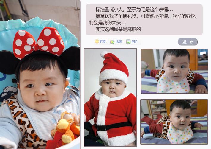 六一潮宝秀谐星潮宝 小叮当之童言无忌:舅舅送我的圣诞礼物,可素他不知道,我长的好快,特别是我的大头……