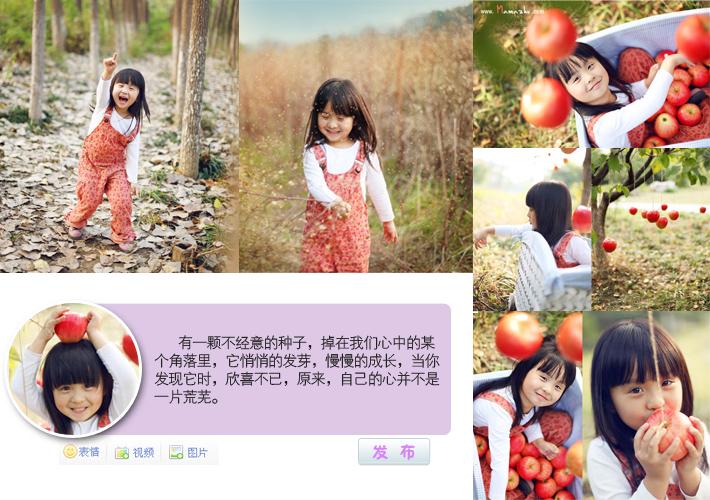 六一潮宝秀爱拍潮宝 笑笑童言无忌:经过你的精心呵护,苹果树开了花,它也许只能结出一个果子,也许一个果子都结不出来,但没关系,总有一天,它会开出一树的花儿,结出美丽的果实。