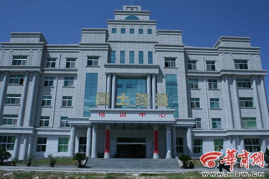 汉阴县国土局办公楼