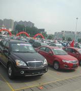 2012年安徽高考爱心车队