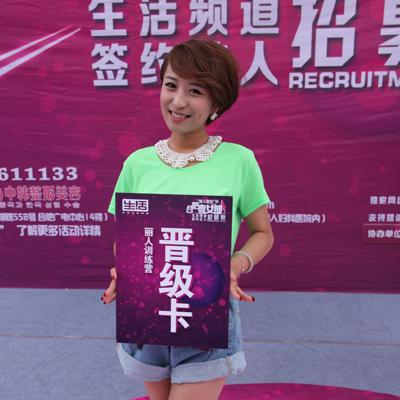 晋级选手:杨子畅