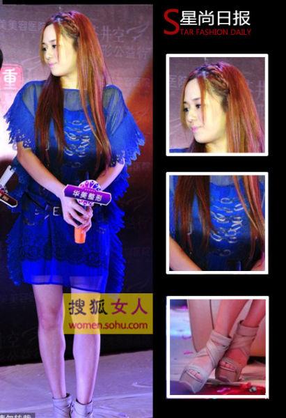 苍井空蓝色蝙蝠衫款式裙装