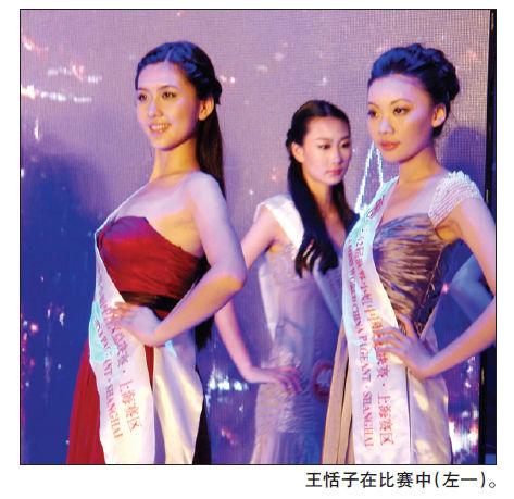 王恬子在比赛中(左一)