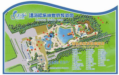 桐城活海欢乐水世界游玩全攻略