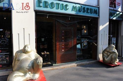 巴黎性博物馆