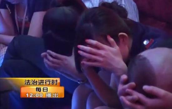 图为北京电视台画面。