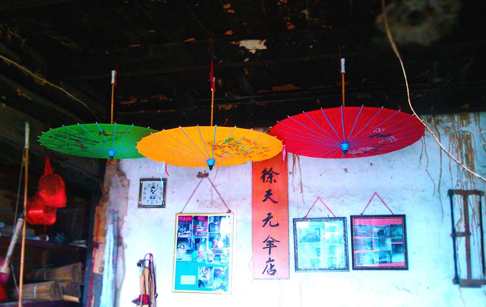 毛坦厂明清老街上的油纸伞店铺(图片来自:六安人论坛)