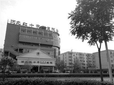 """河北红十字石家庄中西医结合医院在学生中散发低俗""""刊物"""",并引导学生去该院人流。省红会官员称,该医院还曾伪造红会批文去乡间义诊。新京报记者崔木杨 摄"""