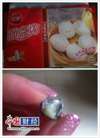 安徽蚌埠的消费者杜女士三全牌奶黄包的馅料中发现金属块。(消费者提供)