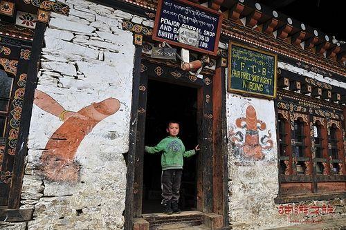 不丹镇宅图腾
