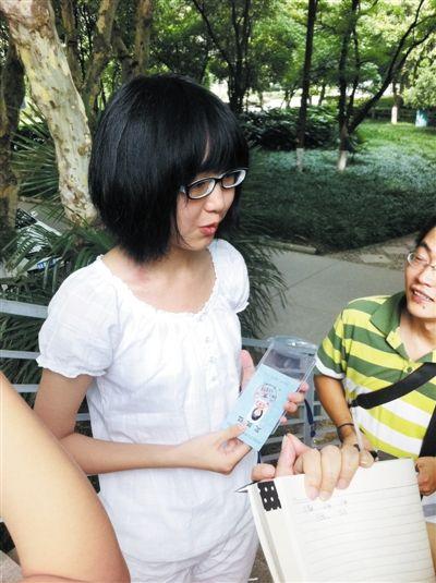 """很爱笑的""""神童""""刘紫玉"""