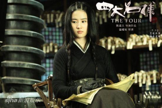 刘亦菲塑造女版无情