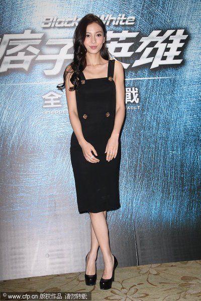 杨颖黑色联盟连衣裙英雄壁纸超清背带性感
