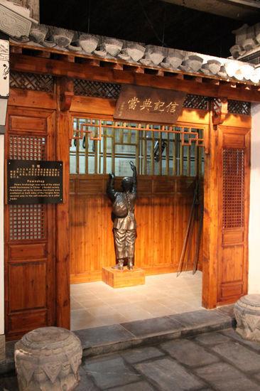 徽商博物馆
