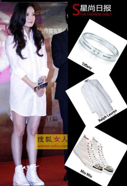赵薇白色衬衫裙搭配白球鞋