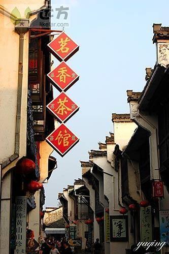 老街继承了徽州民居的建筑传统风格