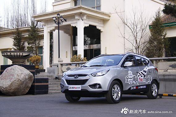 北京现代ix35 �K18000元