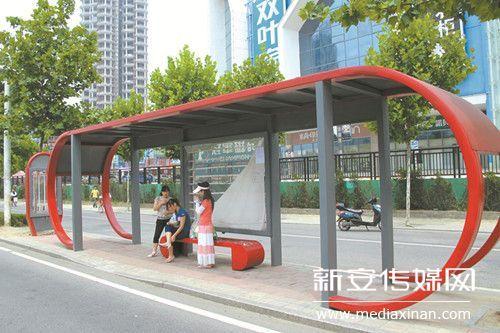个性化公交站台上岗