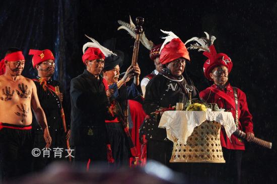 沧源佤族人民