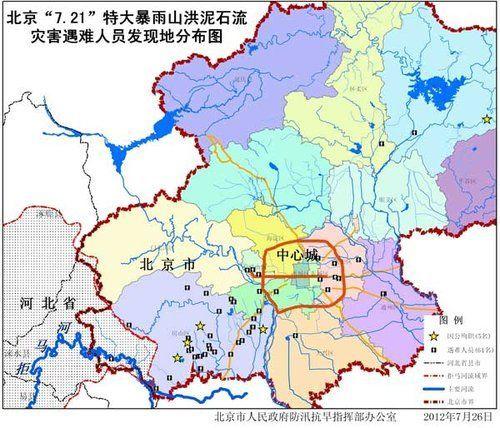 北京7·21特大暴雨山洪泥石流灾害遇难人员发现地分布图