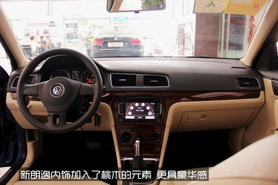 上海大众新朗逸1.4TSI合肥到店实拍