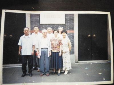 芜湖市福利院老一代工作人员合影,多人已去世