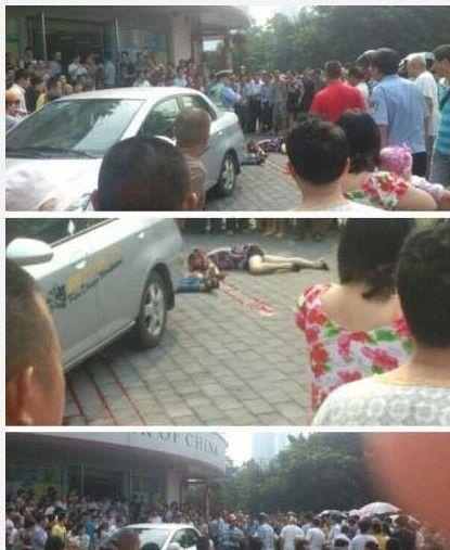 重庆凤鸣山银行发生枪击抢劫案现场 两人被枪击(图)