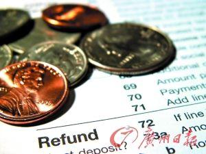 享受退税,会让所购买的物品更抵。